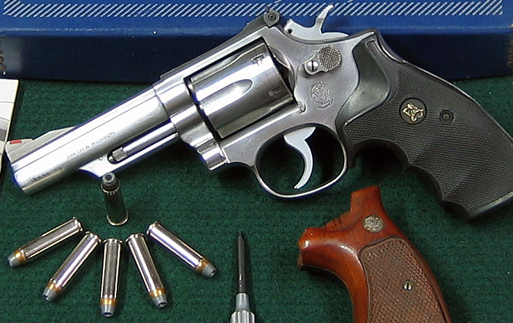 The 357 Magnum Cartridge