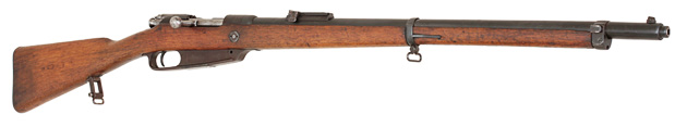 1888 Commission rifle was the first German military arm to use jacketed small caliber (8mm) bullets.