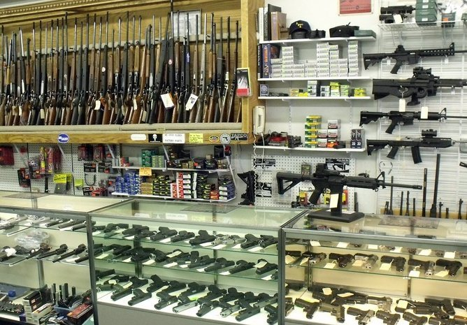 Investment Firms Targeting Gun Companies