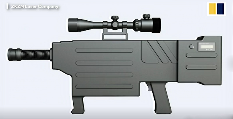 China's Hand-Held Laser Rifle Can Set You on Fire